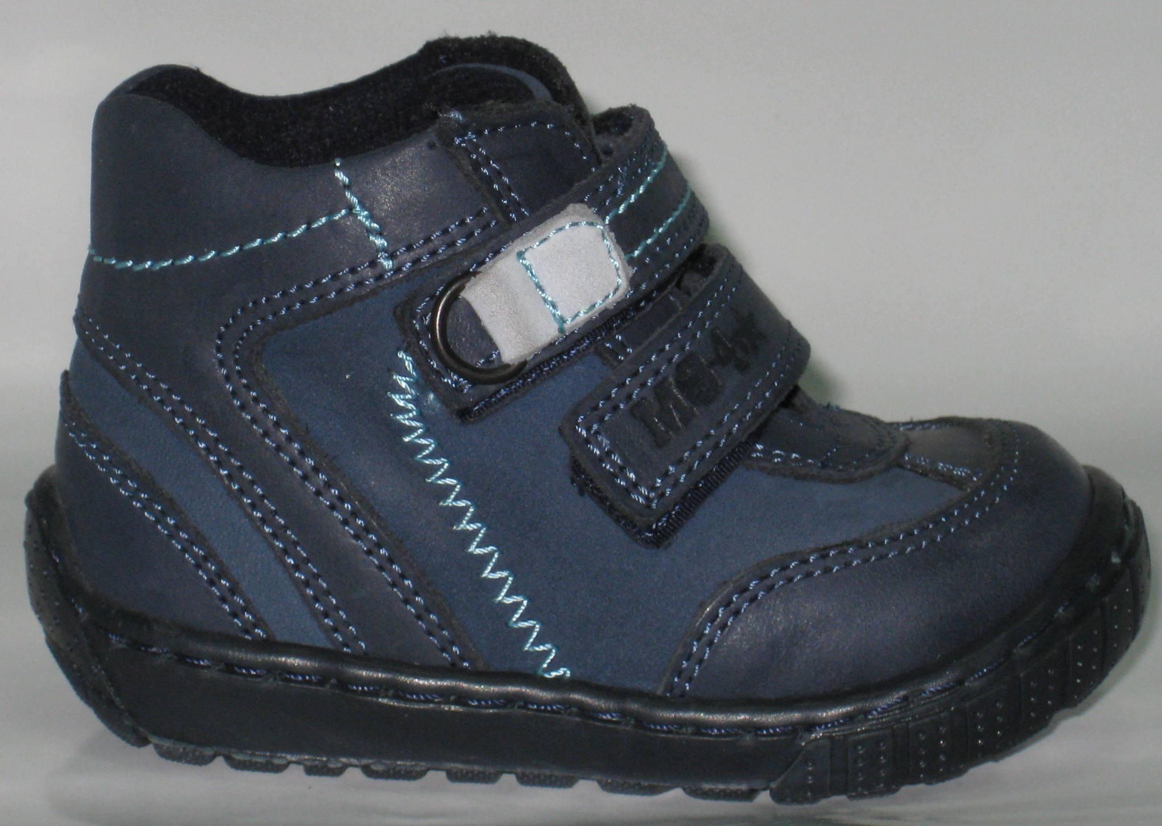Ортопедическая обувь интернет магазин 8